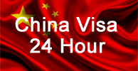 China Visa 24 Hours